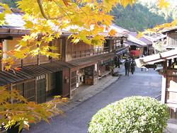 秋の妻籠宿